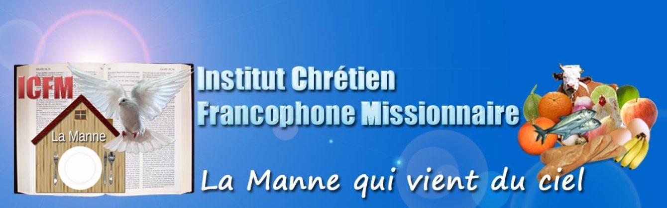 """ICFM """"La Manne"""""""
